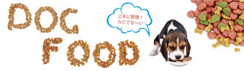 top_syoku006